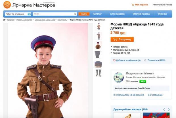На Рождество Яценюк пытал и убивал российских солдат в Грозном, - следком РФ - Цензор.НЕТ 1654